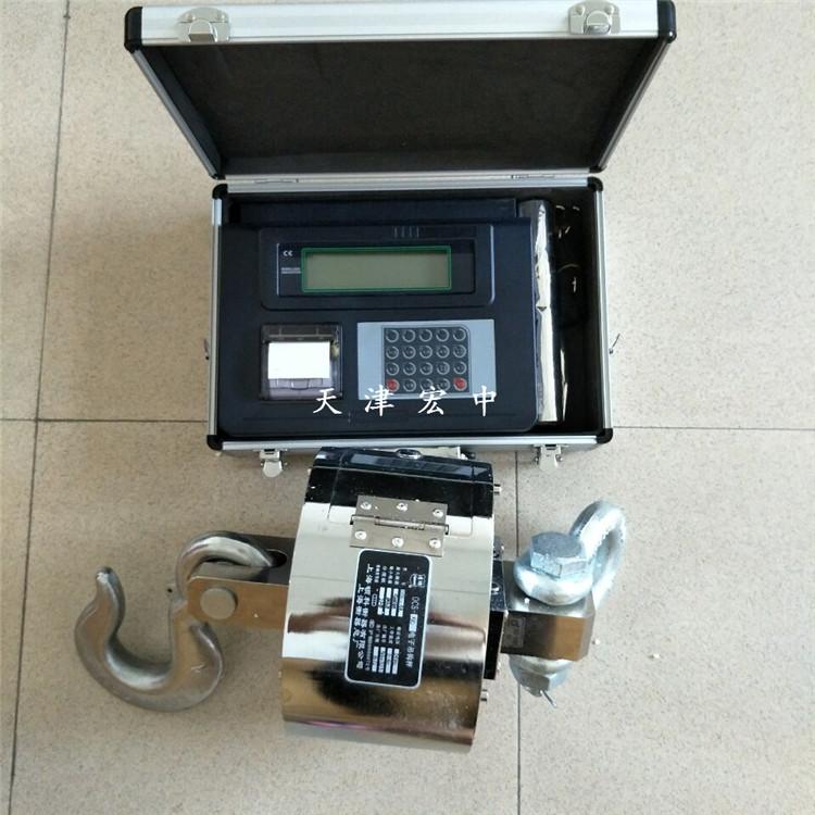 无线传输吊秤 (12).jpg