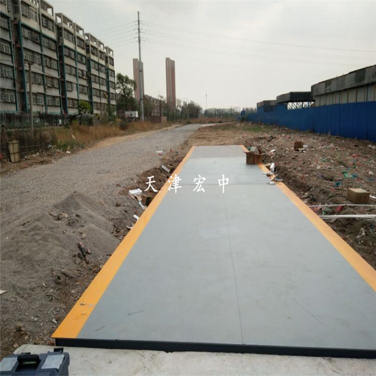 16米100吨地磅 (11).jpg