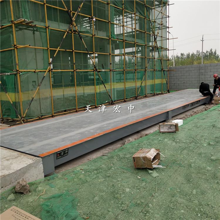 16米100吨地磅 (8).jpg