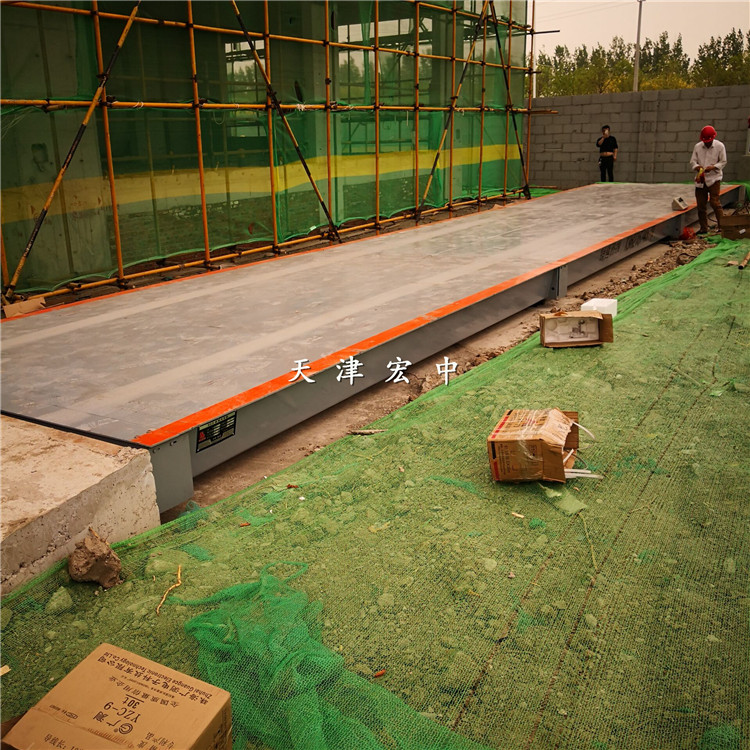 16米100吨地磅 (3).jpg